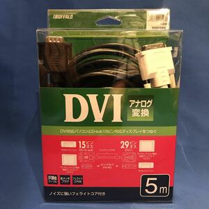 ディスプレイケーブル DVI-I⇔D-Sub 5.0m BSDCDA50