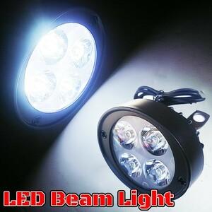 LED/フォグランプ/デイライト/ビームライト/ヘッドライト TZR250R TZR400 YZF-R1 YZF-R6 YZF-R25 YZF-R3 YZF-R125 FJR1300 R1-Z