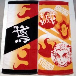 новый товар ... лезвие ..... полотенце для лица 2 шт. комплект полотенце Mugen ряд машина спорт полотенце банное полотенце стойка ....abe il официальный хлопок 100%..