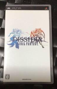 PSPソフト、ディシディアファイナルファンタジー