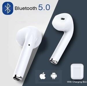 I7s TWS ミニワイヤレス Bluetooth イヤホン ステレオ インナーイヤー型 ヘッドセット Iphone スマートフォン i10 i12