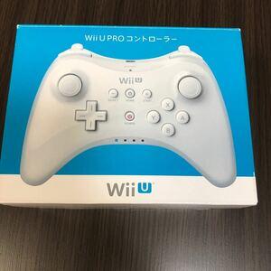Wii U PROコントローラー 白 新品