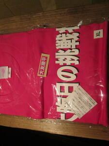 ももいろクローバーZ大晦日の挑戦  第二回ももいろ歌合戦Tシャツ XLサイズ
