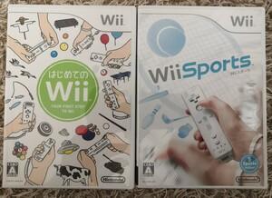 Wiiソフト Wiisportsおまけ付き