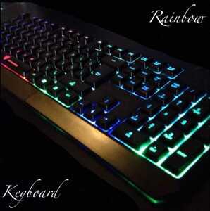 新品 レインボーキーボード USBキーボード ゲーミングキーボード PC 海外限定