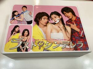 【三浦春馬】ラスト・シンデレラ DVD-BOX〈7枚組〉