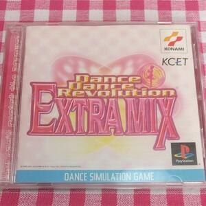 最終値下げ!DANCE DANCE REVOLUTION EXTRA MIX