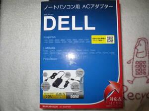 ●○(新品)DELLノートパソコン対応ACアダプターBSACA01DL20○●