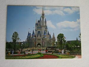 東京ディズニーランド♪ポストカード♪プラザ中央からのシンデレラ城♪TDL♪即決