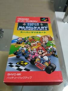 スーパーマリオカート スーパーファミコン