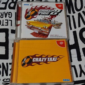 DC ドリームキャスト クレイジータクシー セガ Dreamcast