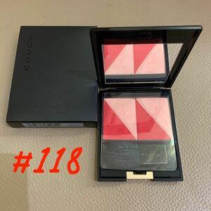 箱なしでお値下げ)スック ピュアカラーブラッシュ118 ORIBENIGASANE 折紅重