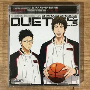D132 帯付 中古CD100円 TVアニメ 黒子のバスケ キャラクターソング DUET SERIES Vol.5