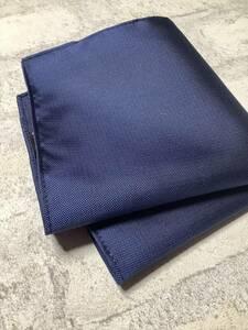 新品 最高級シルク100%ポケットチーフ 日本製 お買い得サービス ネイビー花紺色綾織無地