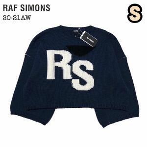 【新品】RAF SIMONS 20-21AW オーバーサイズ クロップド ニット Navy S ラフシモンズ Oversized RS sweater / アーカイブ シャツ
