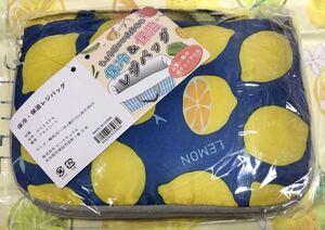 保冷 & 保温 レジカゴバッグ レモン柄 ブルー 青色 お買い物 エコバッグ レジャー アウトドア キャンプ ピクニック