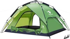 【簡単設営ワンタッチテント】 3~4人用 2WAY 折りたたみ 超軽量 ツーリング キャンプ レジャー カラー:グリーン