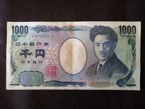 珍番1000円札 千円札 アルファベット一桁 日本銀行券 野口英世 匿名配送