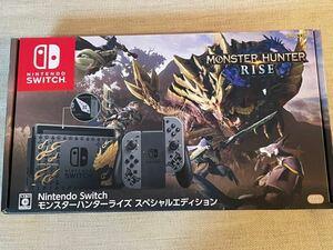 新品・未開封【モンスターハンターライズ スペシャルエディション】新型 Nintendo Switch ニンテンドー スイッチ 本体 2021年3月29日購入