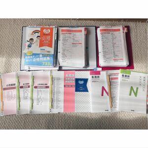 看護師国家試験 対策 テキスト まとめ売り バラ売り テキスト 一式 講座