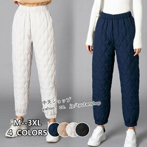 ダウンパンツ 中綿パンツ 防寒パンツロングパンツ ゆったり ダウンパンツ 中綿パンツ レディース ボトムス 防寒パンツ 暖かい お出かけ
