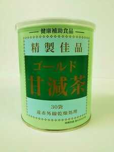 ゴールド甘減茶 ギムネマ 糖分 ダイエット 守る力 健康茶 無農薬 新品