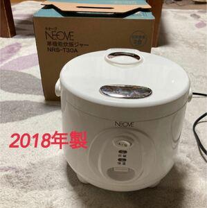 2018年製 NEOVE 炊飯ジャー 3合