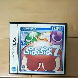 ぷよぷよ7 DSソフト Nintendo