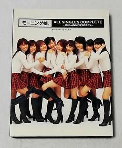 モーニング娘。ALL SINGLES COMPLETE~10th ANNIVERSARY~(DVD付)   アルバム2CD+DVD