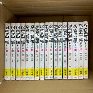 忍者武芸帳〈影丸伝〉全巻17巻セット 白土三平