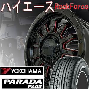 車検対応 ヨコハマ パラダ PA03 215/65R16 ホワイトレター 200系ハイエース レジアスエース 16インチ 新品 タイヤホイール