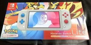 ■新品/送料無料■Nintendo Switch lite ザシアン・ザマゼンタ 本体