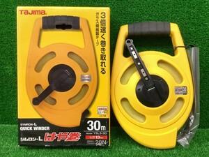 未使用品 TAJIMA タジマ 幅13mm 長さ30m 張力20N はや巻 シムロン-L YSL3-30 【2】