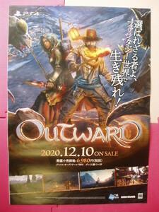 PS4 OUTWARD/アウトワード 販促ポスター