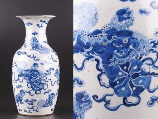 中国古玩 唐物 清代 青華 染付 花瓶 古作 時代物 極上品 初だし品 a7639