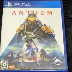 PS4 ANTHEM アンセム