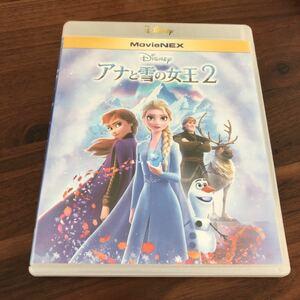 アナと雪の嬢王2 アナと雪の嬢王 ブルーレイ2枚セット アナと雪の女王 Blu-ray Disney