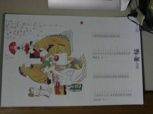 黄桜 かっぱ 壁掛けカレンダー 2020年 訳あり6枚
