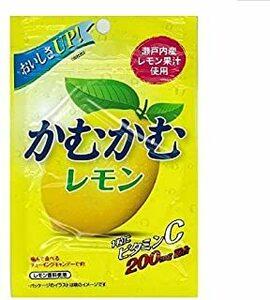 かむかむレモン 30g