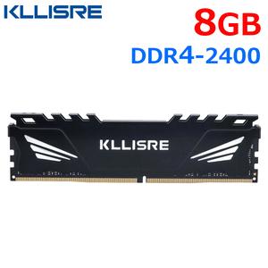 《最安新品!》メモリ KLLISRE 8GB DDR4 2400 ヒートシンク 新品 高速 288pin RAM PC eスポーツ デスクトップ