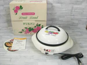 ◎フルーツランド グリルパン 昭和レトロ◎H-69