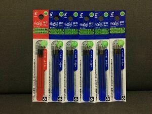 ☆フリクション 替芯 赤1袋 青5袋セット 0.5mm☆