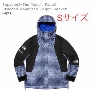 【新品】Supreme/The North Face Studded Mountain Light Jacket シュプリーム マウンテンパーカー ノースフェイス ノース ROYAL 青 S