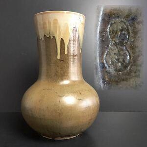 [J092] 在銘 花生 花瓶 高さ約38cm 花器 花入 一輪挿し 飾り壷 インテリア 床の間 信楽焼 備前焼