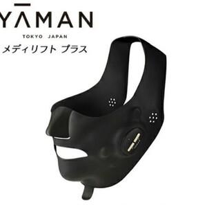 YA-MAN メディリフトプラス ゲル付き