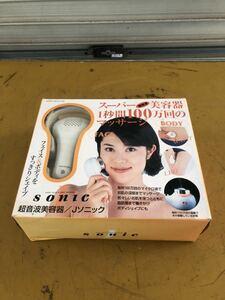 ★ Jソニック sonic 超音波美容器 美顔器 美容機器★