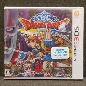 ドラゴンクエスト8 空と海と大地と呪われし姫君 3DS ドラクエ8 ドラゴンクエスト 3DSソフト ドラクエ 新品 未開封 Nintendo スクエニ