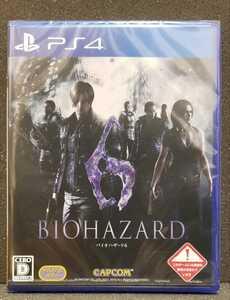 バイオハザード 6 biohazard PS4 サバイバル ホラー バイオハザード6 プレイステーション PlayStation 新品 未開封 24時間以内に発送 4 5