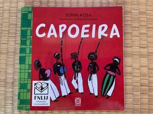 洋書 絵本【capoeira カポエイラ】ブラジル