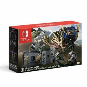 Nintendo Switch ニンテンドースイッチ モンスターハンターライズ スペシャルエディション MONSTER HUNTER RISE Switch本体 新品未使用